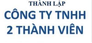 thành lập công ty TNHH 2 thành viên trở lên tại quảng ngãi
